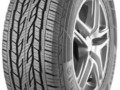 Автошина Continental ContiCrossContact LX 2 225/55 R18 98V